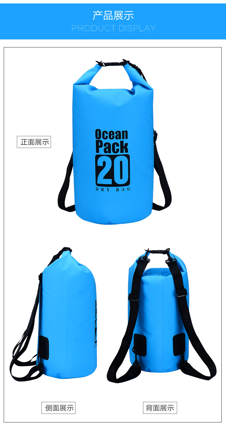 durable dry bag manufacturer for hiking-7