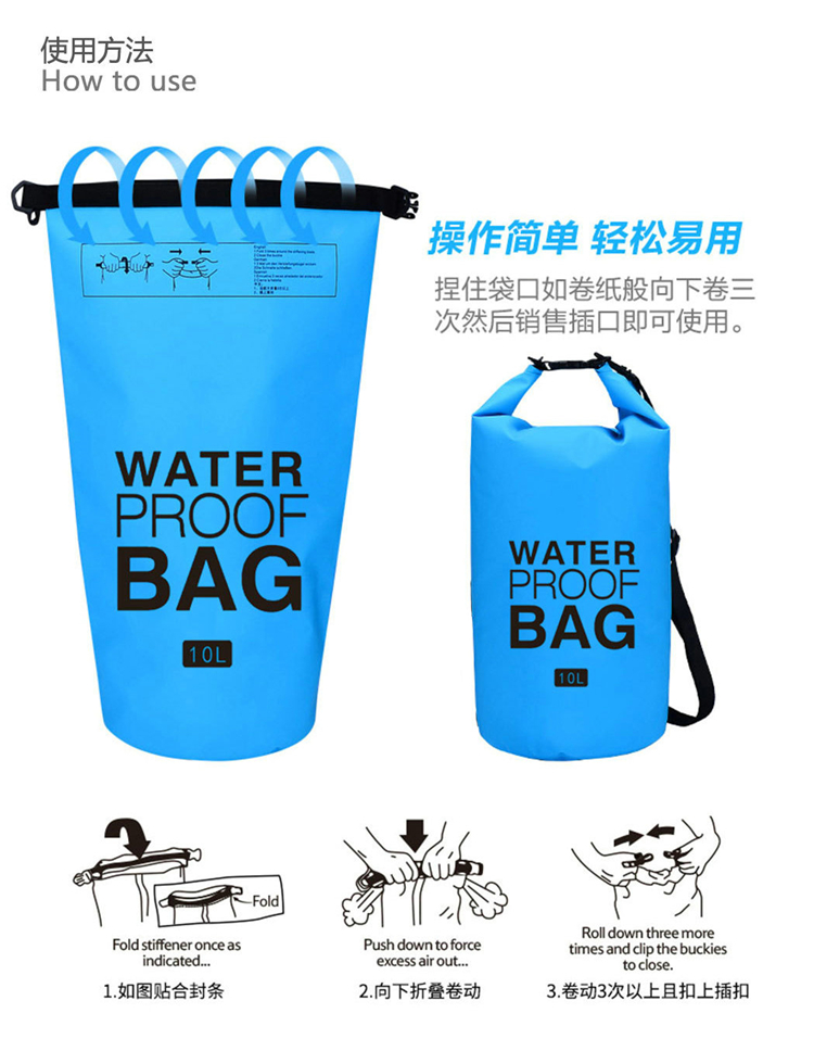 durable dry bag manufacturer for hiking-9