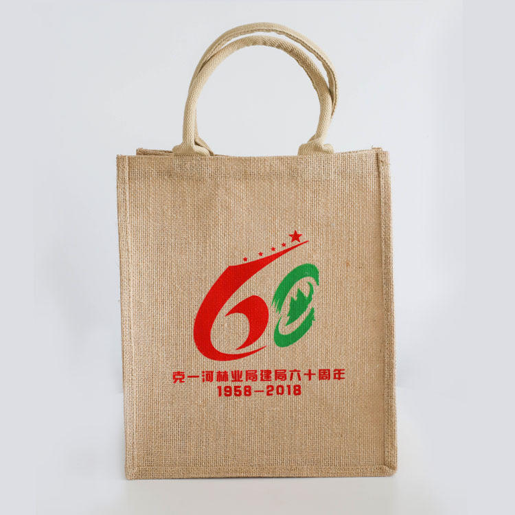 excellent quality reusable custom shopping tote jute bag