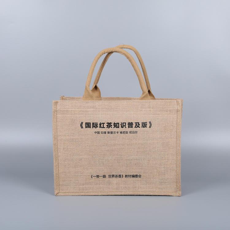 Custom logo jute tote shopping bag